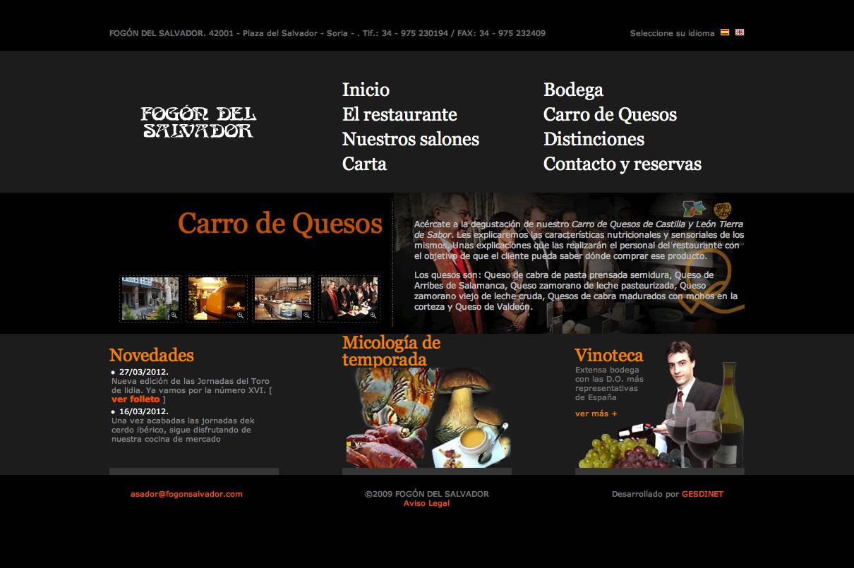 Finalizada la página web del Fogón del Salvador (Soria)