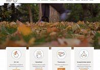 Gesdinet: Gesdinet se adjudica la elaboración del portal INVEST IN SORIA