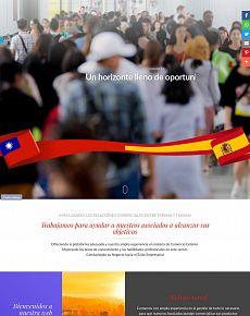 Asociación Empresarial España – Taiwán